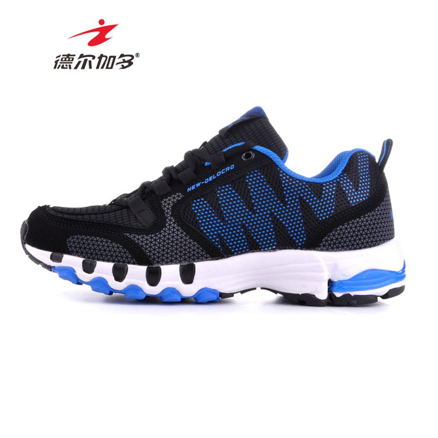 德尔加多秋冬运动鞋大码男女休闲皮面跑步鞋篮球鞋旅游鞋46 47 48