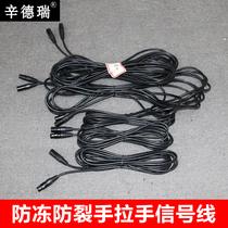 10米信号线光束灯摇头灯信号线led帕灯连接线手拉手数据线舞台灯