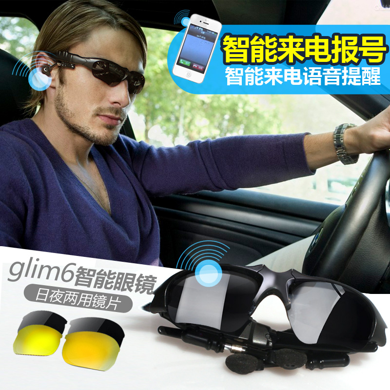palmhang/掌航 Sglim6智能蓝牙眼镜无线立体声耳机运动听歌打电话