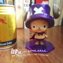 One piece do and colour ten color more people high quality country version Liuzhou, gold medal department