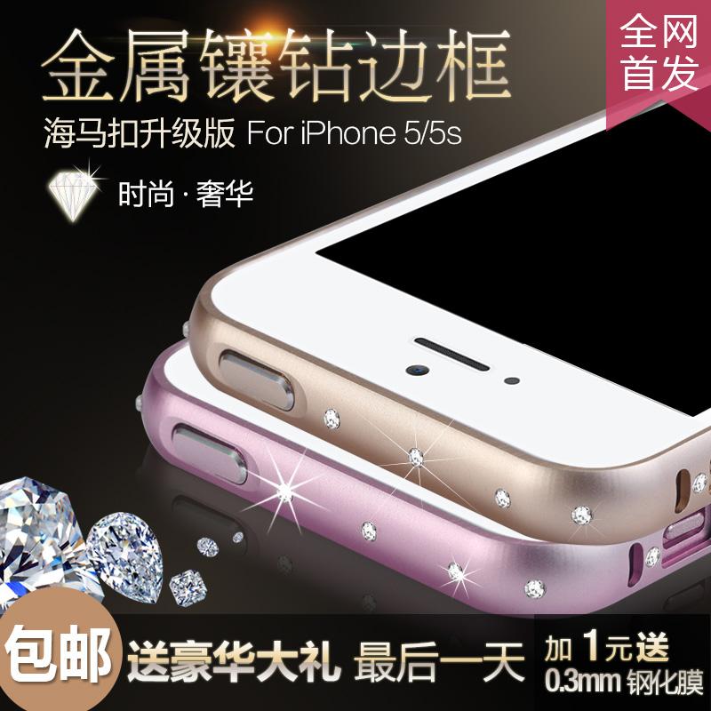 最新款iphone5s手机壳苹果5s金属边框水钻超薄苹果5手机保护套潮