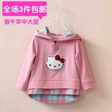 The autumn of 2015 the new foreign trade children's clothes girls cartoon face fleece children long-sleeved sweater hooded jacket