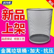 创意金属铁丝网办公室垃圾桶无盖公司用家用废纸篓客厅卧室垃圾筒
