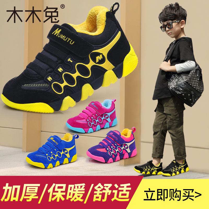 男童鞋子中大童儿童运动鞋冬季小孩女童加绒休闲潮新款2016秋冬款