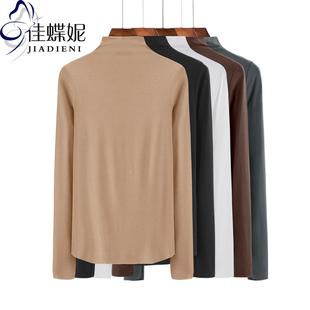 冬季半高领长袖体恤打底上衣纯色纯棉简约T恤打底衫女装