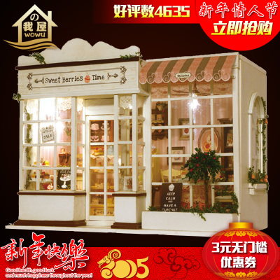 diy cottage garden sweet berry time manually assembled toy house model house New Year wedding gift