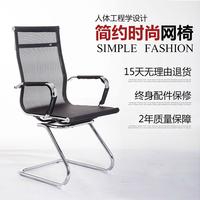 办公椅电脑桌椅家用餐桌椅组合电脑椅网布办公椅子特价电脑桌椅