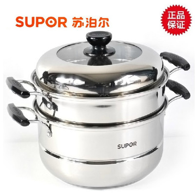 Genuine Supor two double stainless steel steamer double bottom SZ26J1 / 26cm and SZ28J1 / 28cm
