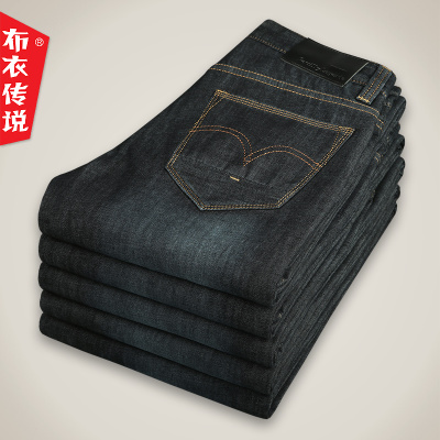 Commoner legendary winter men straight men's Slim Korean tide plus velvet jeans male Dongkuan
