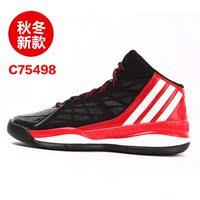 正品阿迪达斯新款男篮球鞋C754
