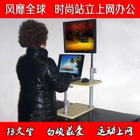 站立站着台式电脑桌笔记本电脑桌 放办公桌上电脑桌 悬挂式可升降
