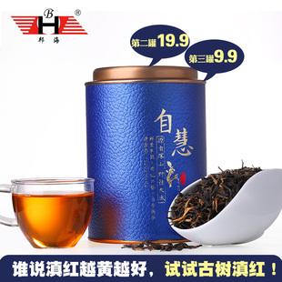 邦海 云南2017新茶醇香滇红茶叶功夫红茶散装蜜香古树春茶包邮