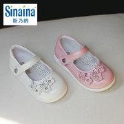 斯乃纳女童皮鞋17春款花朵宝宝真皮羊皮单鞋稳步鞋SP B