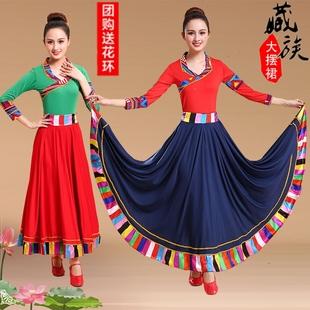 广场舞服装藏族舞蹈演出衣服女2018套装民族风秋季长袖大摆裙