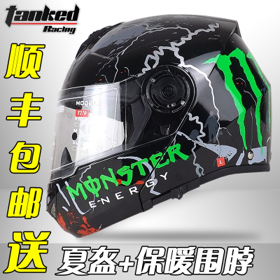 tanked tank resistant dual lens visor exposing T270 motorcycle helmet full helmet electric car ran warm winter helmet