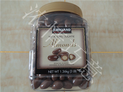 KIRKLAND Signature milk chocolate Almonds美国原装杏仁巧克力
