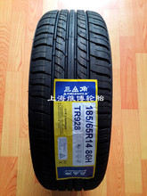 Triangle tyre 185/65 r14 TR928 86 h / 90 h / 86 t chang yue xiang, wuling macro light