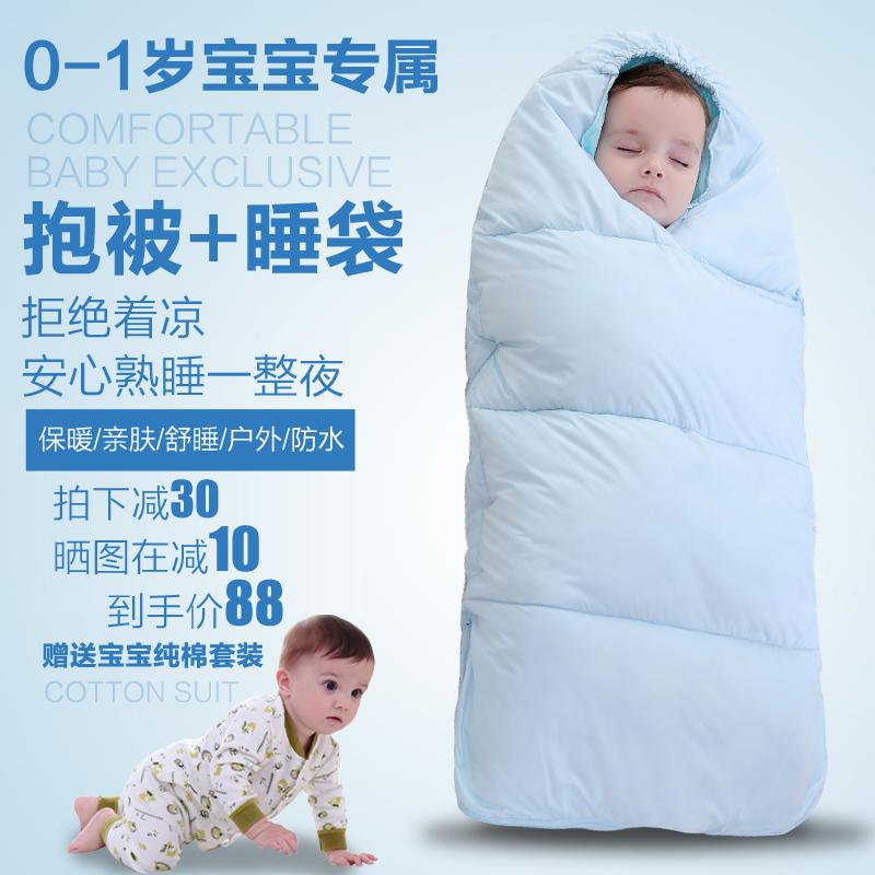 宝宝睡觉总爱踢被子怎么办!购买儿童睡袋什么牌子的比较好|推荐哪个品种|龙之涵、南极人、多米贝贝、巴咪酷、琛琛小猪、咪奇熊、北极绒、自然之吻、爱贝湾和巴布力怎么样|婴儿秋冬防踢被选择哪款更保暖|有了这个再也不怕孩子着凉感冒了
