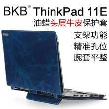 ThinkPad yoga 11 e really carrying case 11 e notebook bladder bag computer bag protection