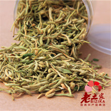 Old tujia premium quality goods of gold and silver scented tea qingrejiedu beauty appearance yan promotion tea any 6 package mail box
