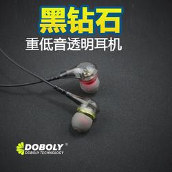 音效也还不错,但是这音效很烂啊,就是耳塞的那个软软的圈很容易掉__多宝莱 Q6入耳式运动耳机重低音电脑手机耳塞耳麦头戴魔音通用