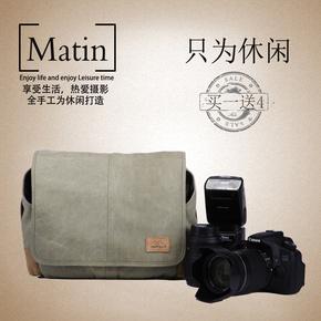 马田摄影包专业帆布单肩单反斜跨尼康D800相机佳能相机包户外休