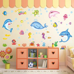 卡通动物自粘墙贴纸墙纸墙上贴画儿童房幼儿园卧室房间墙壁装饰画