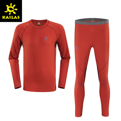 Keller Stone / KAILAS men and women sweat warm underwear suit DG410003T / DG420003T shipping