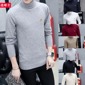 德珊卡韩版高领毛衣男青少年修身针织衫男士纯色翻领学生打底衫潮