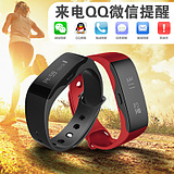 Smart bracelet Lok Hong sport pedometer QQ micro letter calls to remind healthy  Waterproof Bluetooth Watch