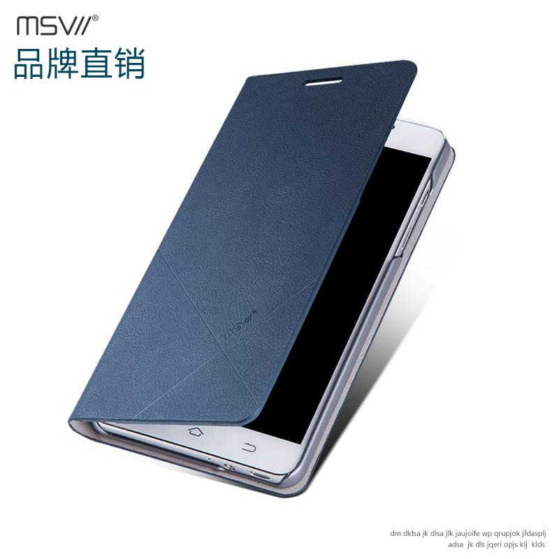 摩斯维 酷派S6手机套 酷派S6手机壳 酷派S6手机皮套 9190L保护套