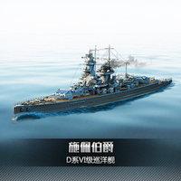 海军上将施佩伯爵   战舰抢购包   战舰世界