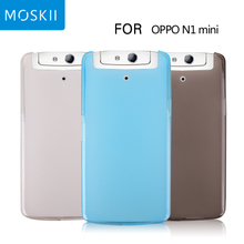 Moab and odd oppo n1mini following n1mini pudding set n5117 cases silicone soft sets