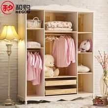 和购 欧式衣柜子 韩式田园衣橱白色整体四门木质卧室实木衣柜HG06图片