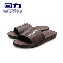 正品回力男士拖鞋夏秋季经典凉拖加厚防滑耐磨舒适橡胶居家沙滩鞋图片