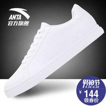 安踏板鞋男鞋 小白鞋2017夏季新款耐磨低帮白色运动休闲滑板鞋男