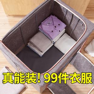 棉麻衣服收纳箱布艺衣物整理箱大号折叠衣柜收纳盒储物箱搬家神器