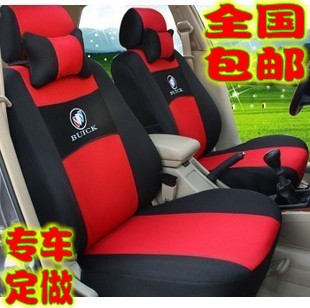 Buick Regal / XT / GT / Excelle / LaCrosse / Ang Kela / Hideo / special seasons sandwich seat cover cushion