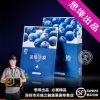 SIBU DLM Blueberry Mask Whitening moisturizing Sleeping Pack