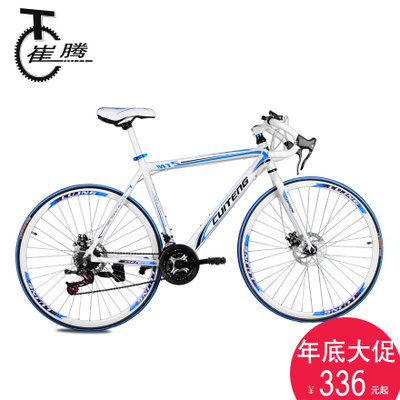 Cui Proton Coupe 21 Aluminum 700c double disc speed straight bend to male and female students cycling road race bike