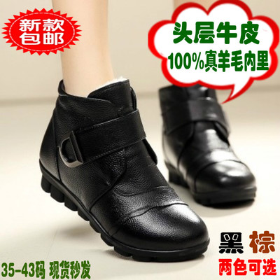 Mom wool leather boots big yards flat with the elderly female winter padded middle-aged female cotton non-slip boots flat