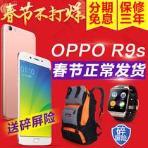 分期免息OPPO R9s 新年特别版全网通正品手机oppor9splus r9plus