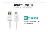 安卓手机数据线 usb充电器线华为三星OPPO vivo小米2通用数据线