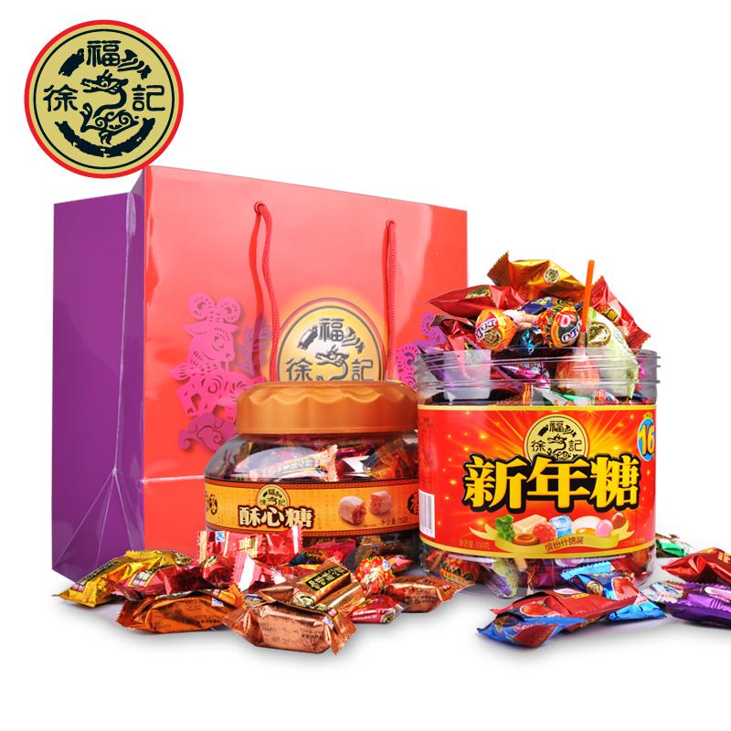 徐福记 桶装糖果组合 1300g 零食 新年特供款 年货糖果 综合口味