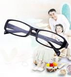 超轻老花眼镜配镜袋镜布