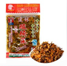 10 bags of mail Yunnan specialty Zhang Shijian Lin Mi crossing the old altar acid pickle under 350 g g pickle food