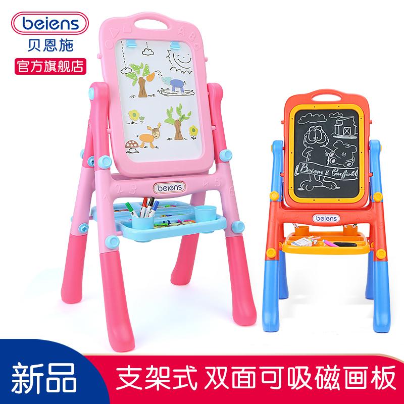贝恩施儿童画板画架双面磁性写字板宝宝彩色涂鸦板支架式小黑板