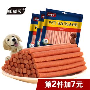 嘟嘟贝 宠物零食鸡肉条 450g