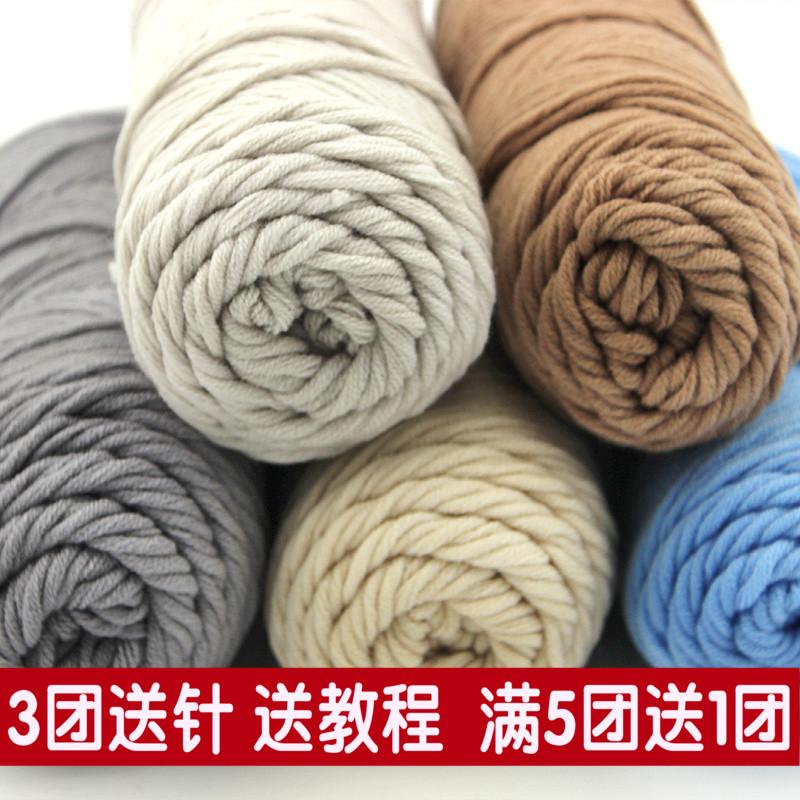 情人棉围巾线粗毛线棒针线牛奶棉宝宝线男女织围巾毛线手编织特价