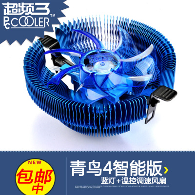 Overclocking three Bluebird 4 Smart Edition CPU fan thermostat AMD 775 1155 / desktop cpu heatsink